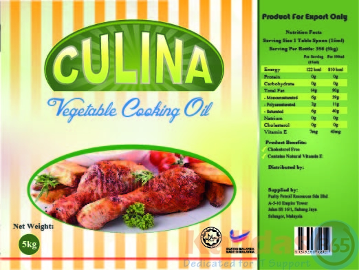 vegetable-cooking-oil-label-design