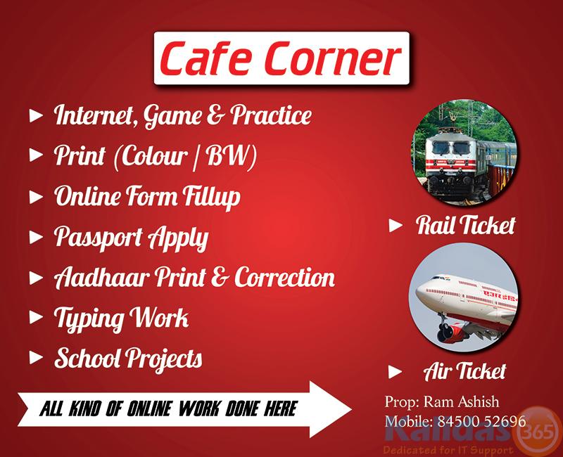 Shop Signboard – Kalidas365 IT Solutions