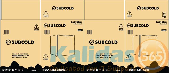 Subcold
