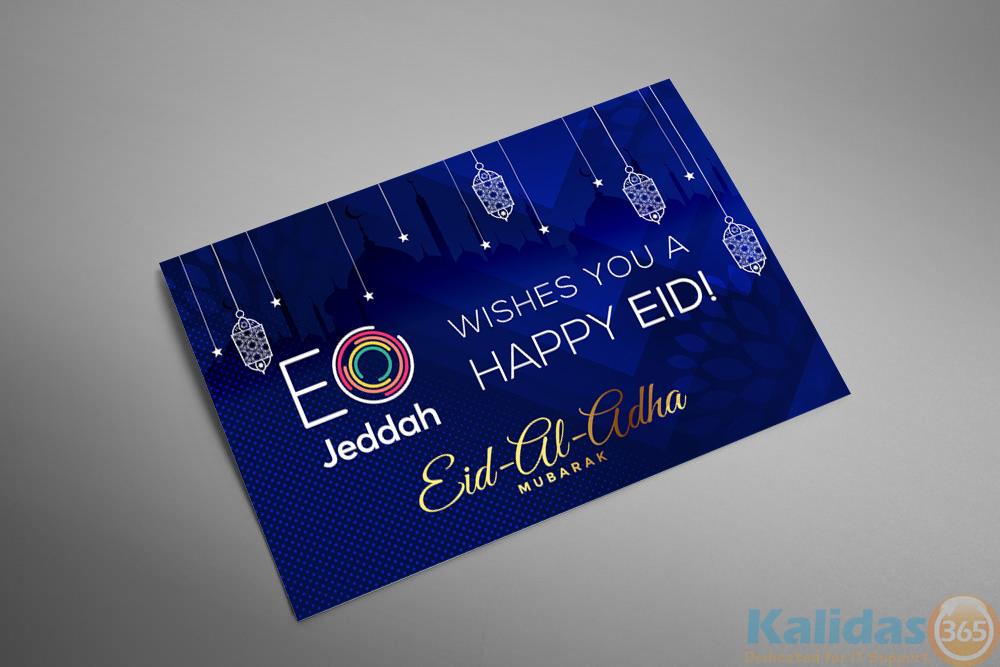 EID-Greetings_land